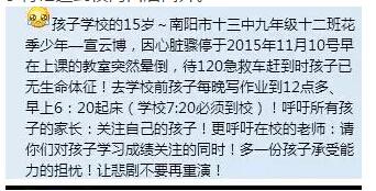 QQ截图20151118105853.jpg