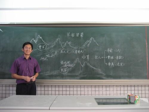 小学语文北京板书设计