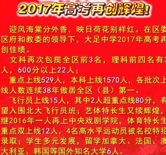 QQ截图20170624200529.jpg