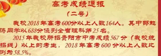 QQ截图20180629112212.jpg